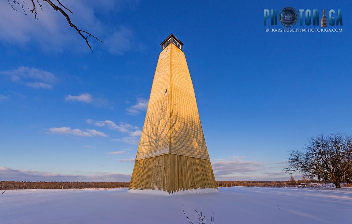 Verene fire observation tower | Vērenes ugunsnovērošanas tornis